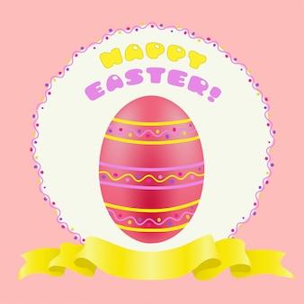 Uovo dipinto di rosso di pasqua e nastro dorato