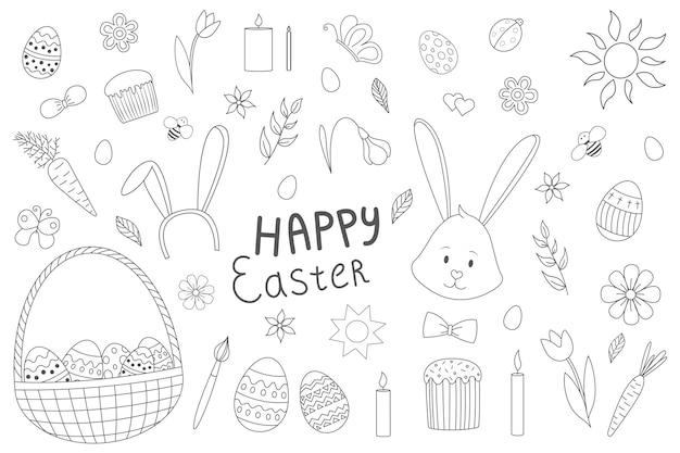 Set di pasqua doodle ornamenti - uovo, coniglio, torta, cestino, coniglietto. illustrazione vettoriale, elementi isolati su sfondo bianco