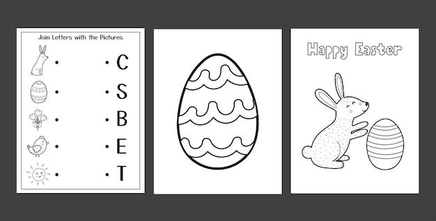Set di fogli di lavoro pasquali con simpatico coniglietto raccolta di pagine di attività primaverili in bianco e nero per bambini pagina da colorare con coniglio e uova gioco di abbinamento pasquale