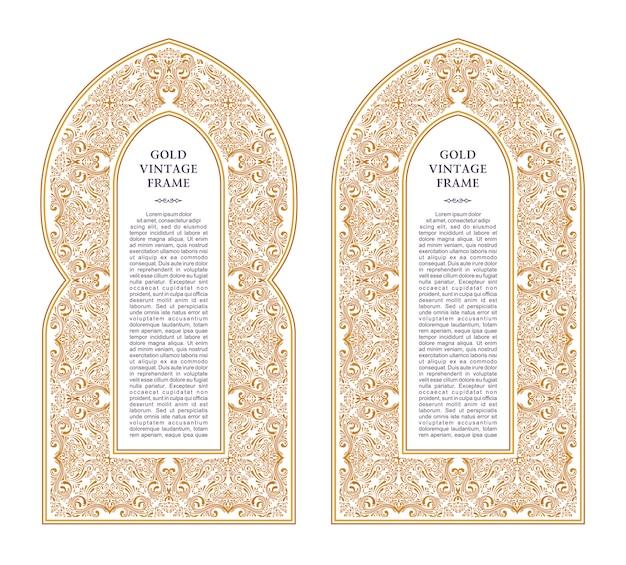 Illustrazione di cornici arco oro orientale