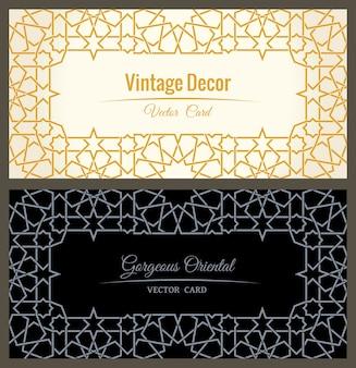 Le linee della cornice dorata orientale progettano l'arredamento lineare del ramadan
