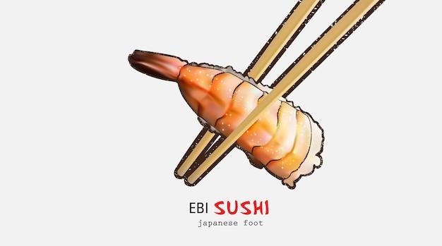 Ebi sushi cibo tradizionale giapponese illustrazione vettoriale realistica