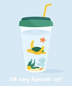 Manifesto di concetto di eco con tartaruga marina in tazza di caffè. protezione dell'ambiente. stop all'inquinamento degli oceani.