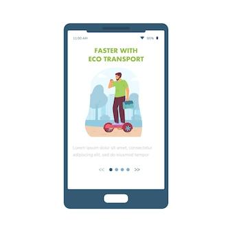 Schermo di bordo del trasporto ecologico con illustrazione vettoriale piatta dell'uomo sullo scooter