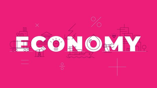 Economia parola concetti banner attività bancaria servizi finanziari finanza industria isolato lettering