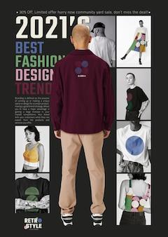 Vettore di modello di poster aziendale modificabile in stile retrò per marchi di moda