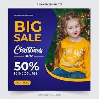 Modello di post sui social media per banner di vendita natalizia modificabile per la promozione