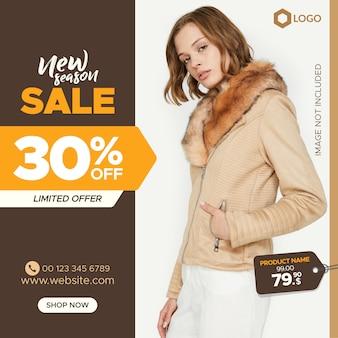 Banner di vendita e-commerce modificabile per web e social media Vettore Premium