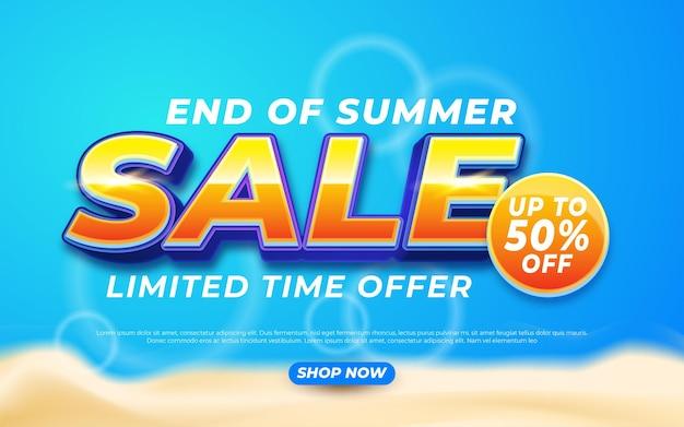 Concetto di vendita estiva di fine stagione modificabile