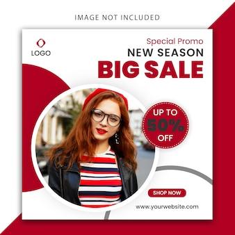 Modello di vendita moderno modificabile per banner del sito web e post sui social media