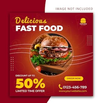 Post modificabile social media o modello di banner web per cibo o ristorante