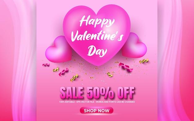 Super vendita di banner modificabile di san valentino fino al 50%