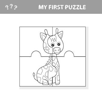 Gioco di carta educativo per bambini, giraffa. crea l'immagine: il mio primo puzzle e libro da colorare per bambini