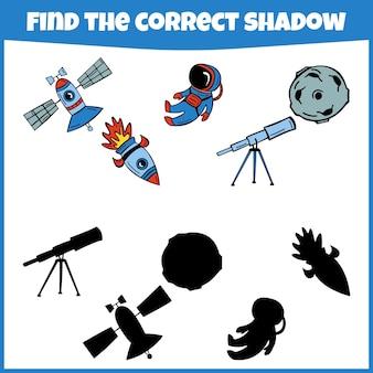 Gioco educativo per bambini. trova l'ombra corretta. mini-gioco per bambini.