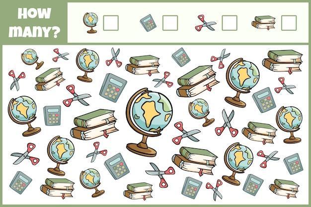Il gioco matematico educativo conta quante forniture scolastiche contando il gioco per i bambini