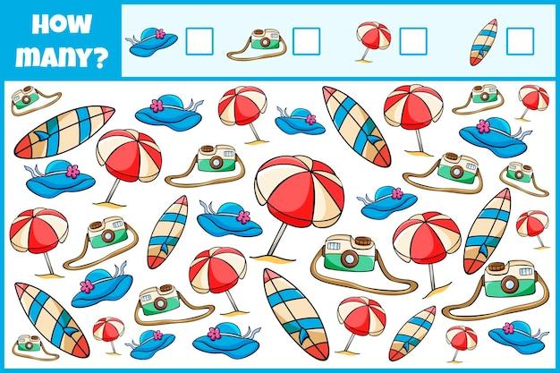 Gioco matematico educativo conta il numero di accessori da spiaggia conta quanti accessori da spiaggia conteggio del gioco per bambini