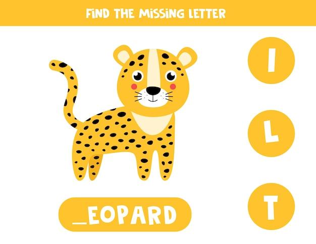 Foglio di lavoro del vocabolario educativo per bambini. trova la lettera mancante. leopardo carino in stile cartone animato.