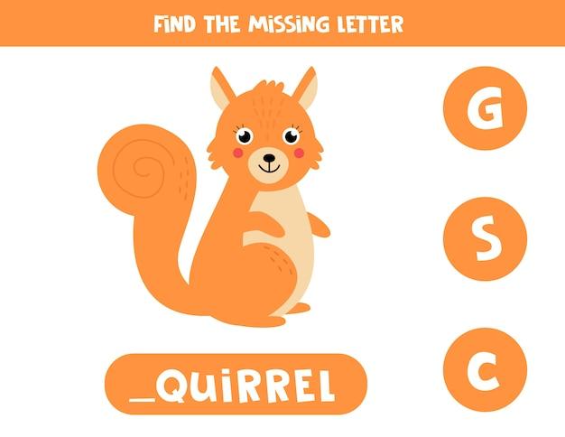 Foglio di lavoro del vocabolario educativo per bambini. trova la lettera mancante. scoiattolo carino in stile cartone animato.