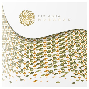 Eid adha mubarak biglietto di auguri islamico modello foral disegno vettoriale con calligrafia araba