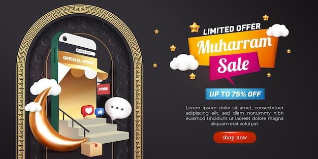Volantino per social media biglietto di auguri eid adha mubarak con sfondo islamico oro nero