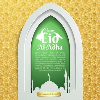 Modello di volantino modello sociale eid adha con cancello islamico e sfondo geometrico oro patern