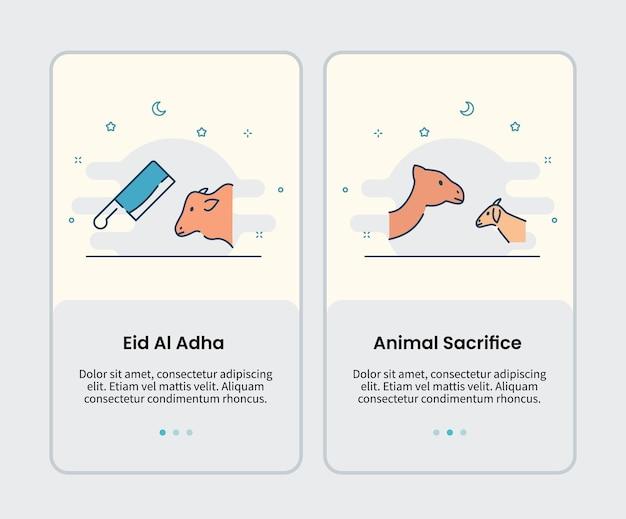 Eid al adha e icone di sacrificio animale modello di onboarding per l'illustrazione vettoriale di progettazione dell'applicazione dell'interfaccia utente dell'interfaccia utente mobile