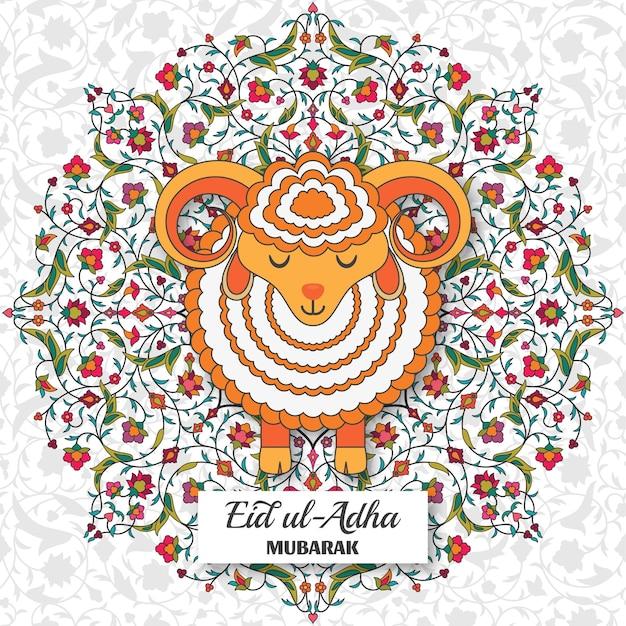 Eid al adha sfondo arabesco motivo floreale rami con fiori foglie e petali auguri auto...