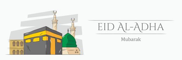 Banner di eid al adha. illustrazione della mecca e della medina di kaaba