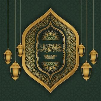 Illustrazione di disegno di calligrafia di eid al adha