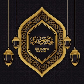 Disegno di calligrafia di eid al adha