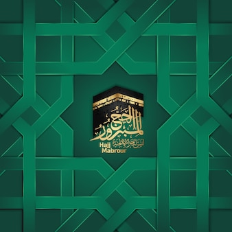 Cartolina d'auguri islamica calligrafia eid al adha