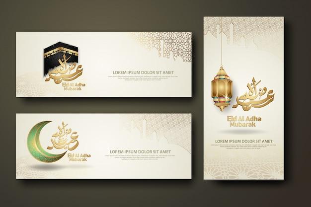 Calligrafia islamica islamica di eid al adha, modello della bandiera impostato