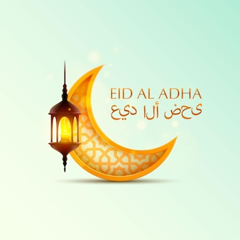 Eid al adha copertina, sfondo mubarak, elemento di design del modello, illustrazione vettoriale