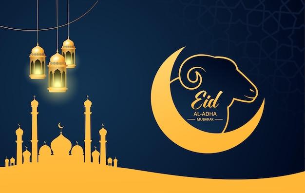 Eid al adha design sfondo per biglietto di auguri poster e banner illustrazione vettoriale