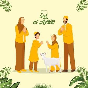 Biglietto di auguri eid al adha. famiglia musulmana del fumetto che celebra eid al adha con una capra per animale sacrificale