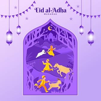 Illustrazione della cartolina d'auguri di eid al-adha nello stile del taglio della carta con i bambini portano capra, pecora e bestiame per il sacrificio.