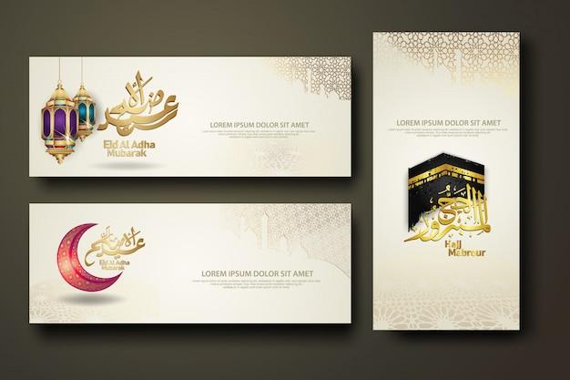 Calligrafia islamica islamica di eid al adha e hajj mabrour, modello della bandiera impostato