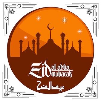 Illustrazione di eid al adha