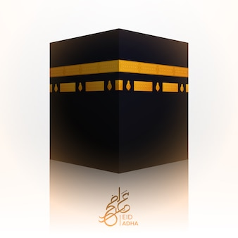 Evento del festival islamico di eid al adha. hajj mabrour. kaaba 3d realistico con riflessione e sfondo bianco elegante.
