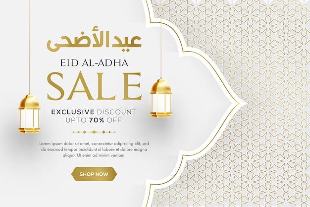 Eid al adha mubarak banner con lanterne appese su sfondo bianco modello islamico. design moderno di striscioni o poster alla moda