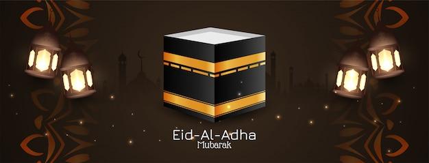 Eid al adha mubarak marrone banner design