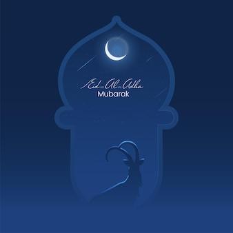 Concetto di eid-al-adha mubarak con animale di capra e luna crescente