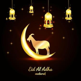 Eid al adha mubarak banner islamico dorato con banner illustrazione vettoriale luna capra luci