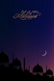 Biglietto di auguri eid al adha mubarak con moschee silhouette dome, crescent moon e stars.