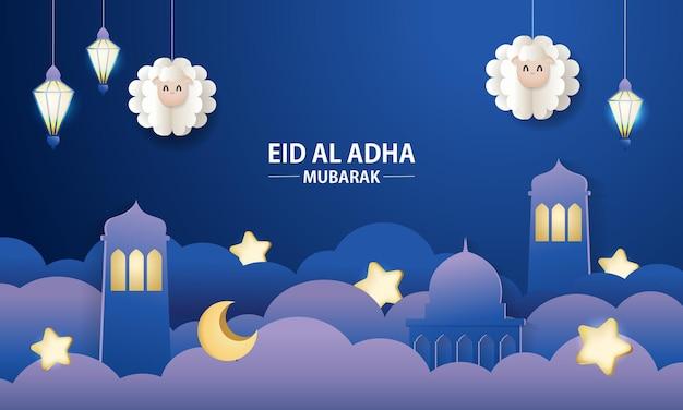 Eid al adha mubarak festa della celebrazione islamica con decorazione di pecore design vettoriale in stile cartone animato