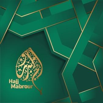 Progettazione islamica di eid al adha mubarak con la calligrafia araba, vettore decorato islamico della cartolina d'auguri del modello