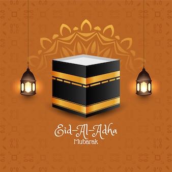 Eid-al-adha mubarak festival islamico sfondo