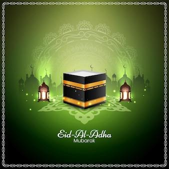 Vettore di sfondo verde religioso islamico di eid al adha mubarak