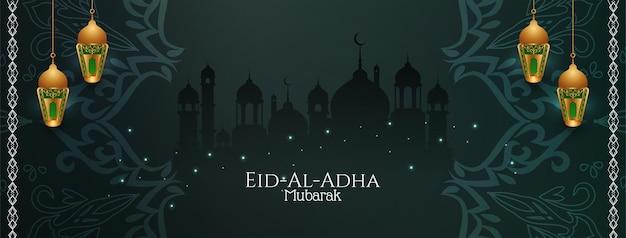 Intestazione religiosa islamica di eid al adha mubarak