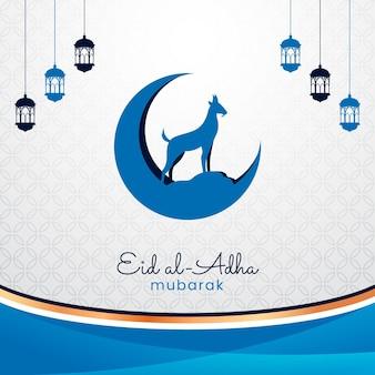 Eid al adha mubarak islamico con sfondo pattern